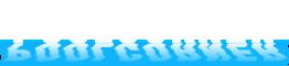 Poolcorner Schwimmbadbedarf Schwimmbadzubehör-Logo